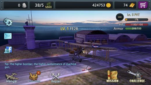 MEDAL of GUNNER 2 Ekran Görüntüleri - 4