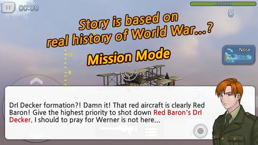 MEDAL of GUNNER 2 Ekran Görüntüleri - 2