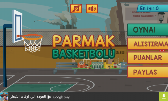Parmak Basketbolu Ekran Görüntüleri - 4