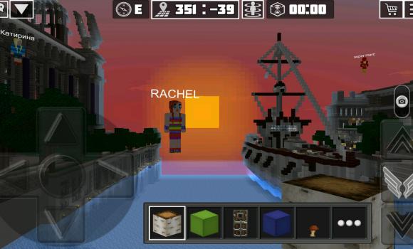 PlanetCraft Ekran Görüntüleri - 1