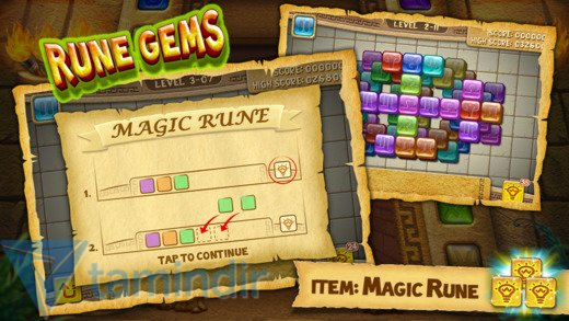 Rune Gems Ekran Görüntüleri - 2
