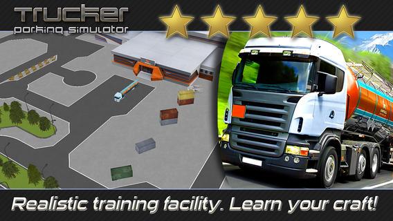 Trucker Ekran Görüntüleri - 1