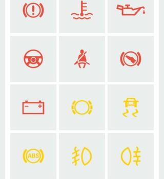 Volkswagen Service Ekran Görüntüleri - 2
