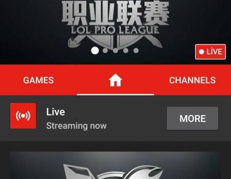 YouTube Gaming Ekran Görüntüleri - 4