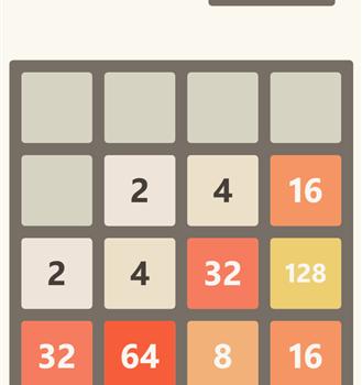 2048 Ekran Görüntüleri - 1