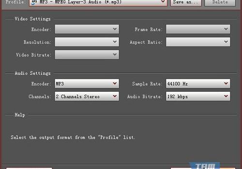 4Videosoft Video to MP3 Converter Ekran Görüntüleri - 1