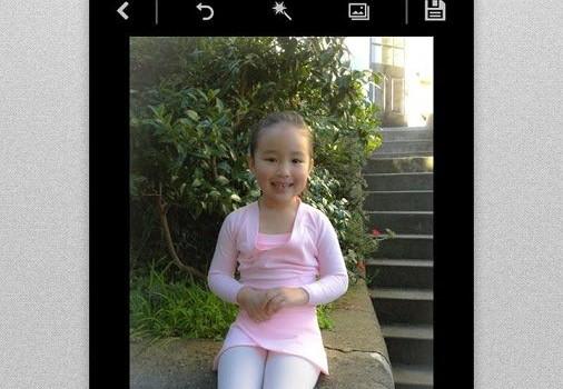 Adobe Revel Ekran Görüntüleri - 1