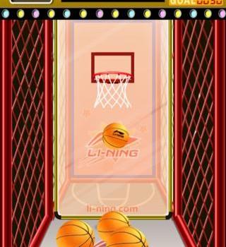 AE Basketball Ekran Görüntüleri - 5