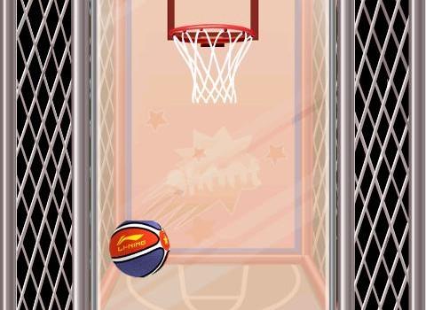 AE Basketball Ekran Görüntüleri - 4