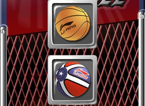 AE Basketball Ekran Görüntüleri - 3