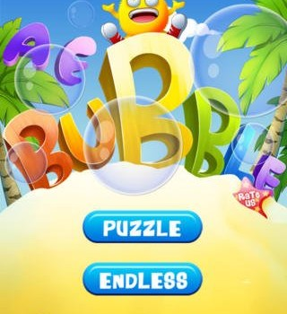AE Bubble Ekran Görüntüleri - 2