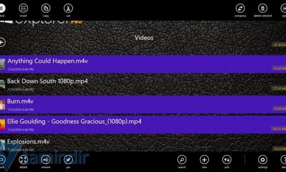 Aerize Explorer Ekran Görüntüleri - 2