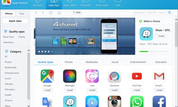 AppCola Ekran Görüntüleri - 4