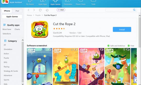 AppCola Ekran Görüntüleri - 3