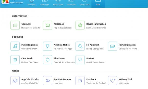 AppCola Ekran Görüntüleri - 1