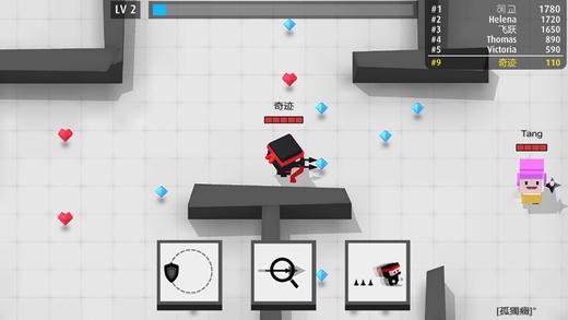 Arrow.io Ekran Görüntüleri - 5
