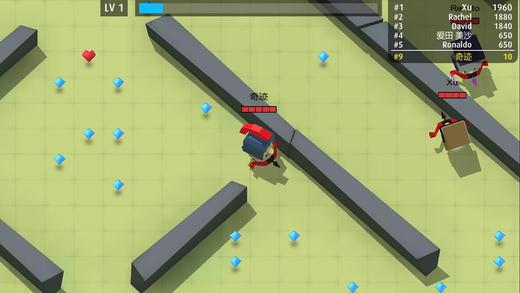 Arrow.io Ekran Görüntüleri - 3