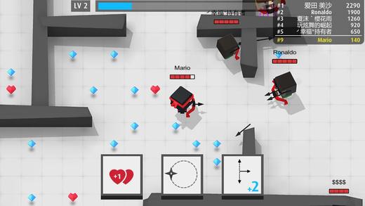 Arrow.io Ekran Görüntüleri - 1