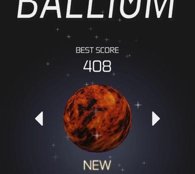 Ballium Ekran Görüntüleri - 5