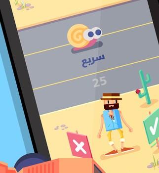 Bay Çokbilmiş Ekran Görüntüleri - 2