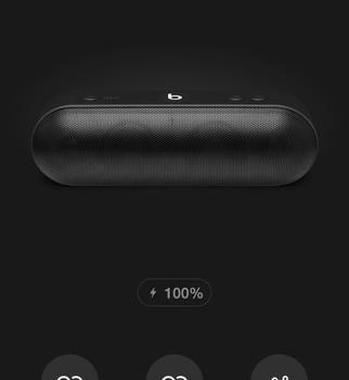 Beats Pill+ Ekran Görüntüleri - 4