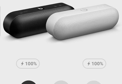 Beats Pill+ Ekran Görüntüleri - 1