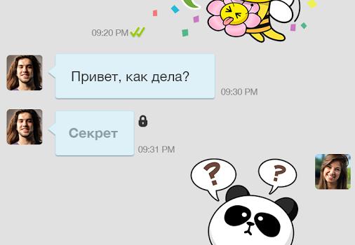 BeeTalk Ekran Görüntüleri - 1