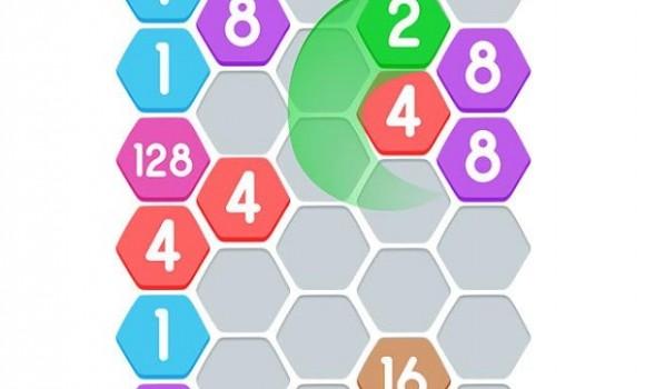 Cell Connect Ekran Görüntüleri - 2