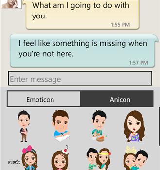 ChatON Ekran Görüntüleri - 1