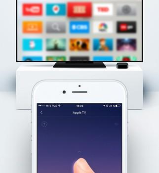 CiderTV Ekran Görüntüleri - 7