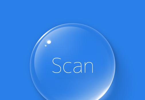 CM Security Heartbleed Scanner Ekran Görüntüleri - 3