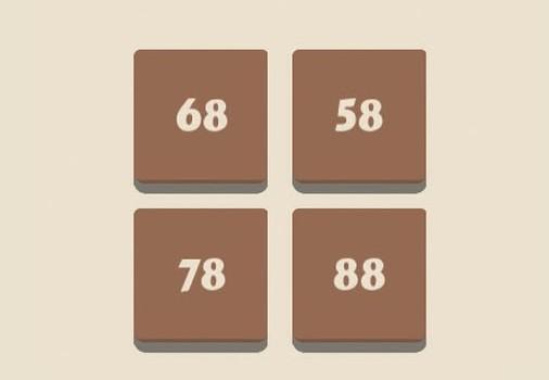 Crazy Number Quiz Ekran Görüntüleri - 2