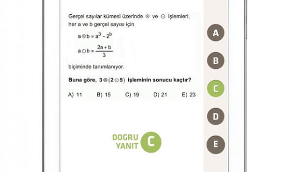 DGSApp Ekran Görüntüleri - 1