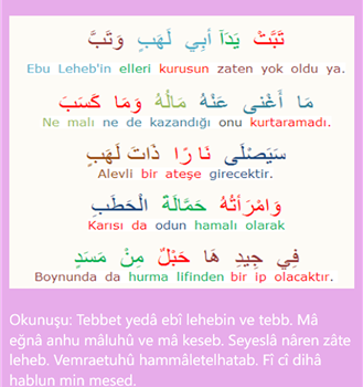 Dualarımı Öğreniyorum Ekran Görüntüleri - 2