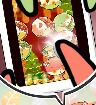 Duel Otters Ekran Görüntüleri - 3