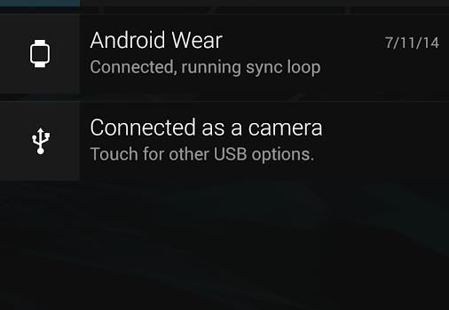 EchoWear Song Search Ekran Görüntüleri - 2