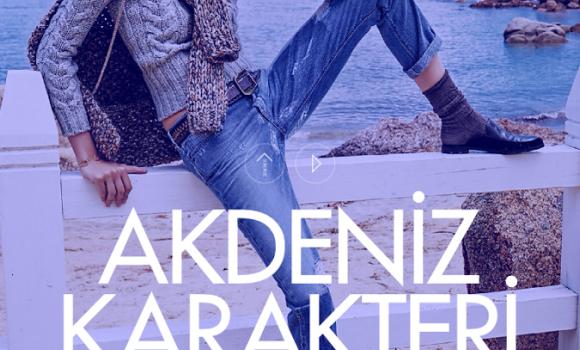 ELLE Türkiye Ekran Görüntüleri - 4