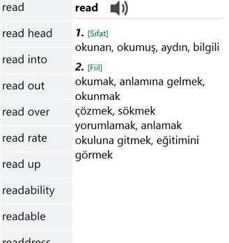 English Turkish Dictionary Ekran Görüntüleri - 3