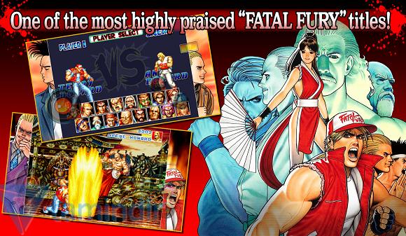 Fatal Fury Ekran Görüntüleri - 4