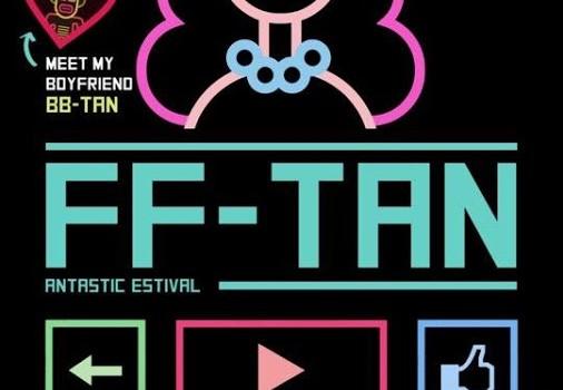 FFTAN Ekran Görüntüleri - 5