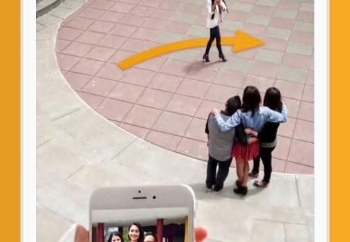 Fyuse Ekran Görüntüleri - 3