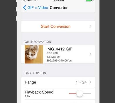 GIF Toaster Ekran Görüntüleri - 2
