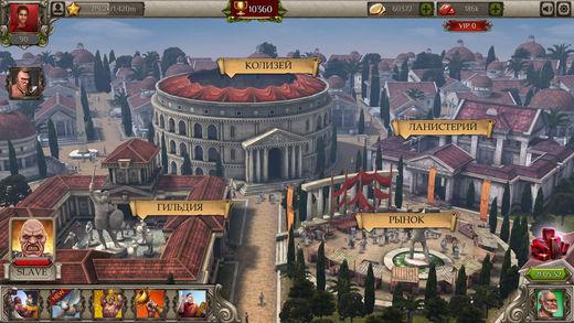Gladiators 3D Ekran Görüntüleri - 5