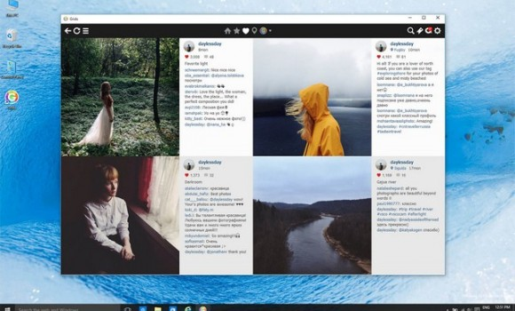 Grids Ekran Görüntüleri - 2