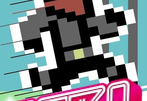 Home Arcade Ekran Görüntüleri - 3