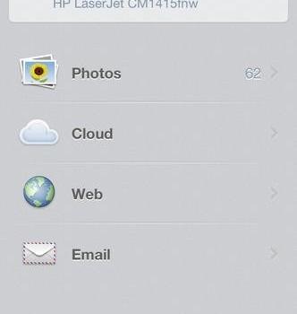 HP ePrint Ekran Görüntüleri - 2
