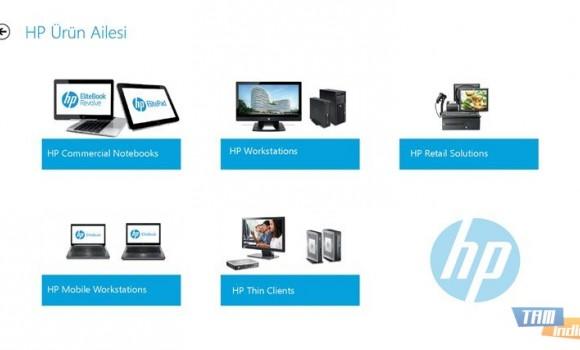 HP Product Catalog Ekran Görüntüleri - 2