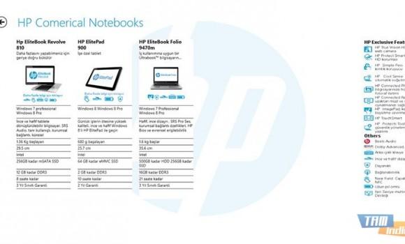 HP Product Catalog Ekran Görüntüleri - 1