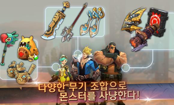 Hunters League Ekran Görüntüleri - 2