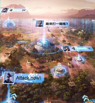 Invasion: Modern Empire Ekran Görüntüleri - 3